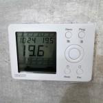 Baricella appartamento termostato.jpg