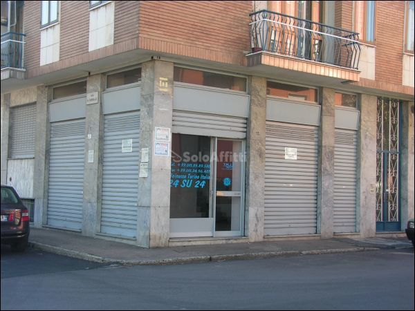 Fondo/negozio - 4 vetrine/luci a Beinasco Rif. 7420559