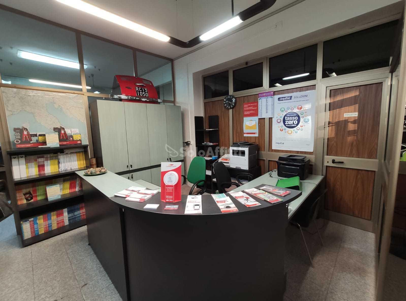Ufficio 2 locali Arredato