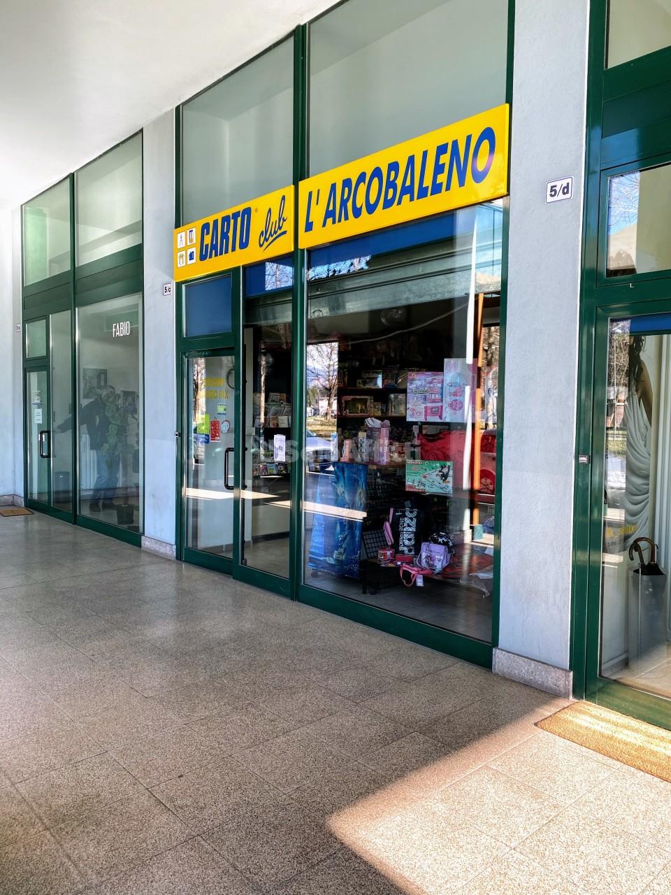Fondo/negozio - 1 vetrina/luce a Salvo D'Acquisto, Venaria Reale Rif. 12275296