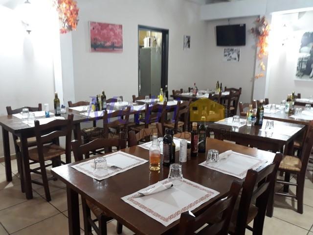 bar e ristorante - apertura diurna a Cesena Rif. 9373837